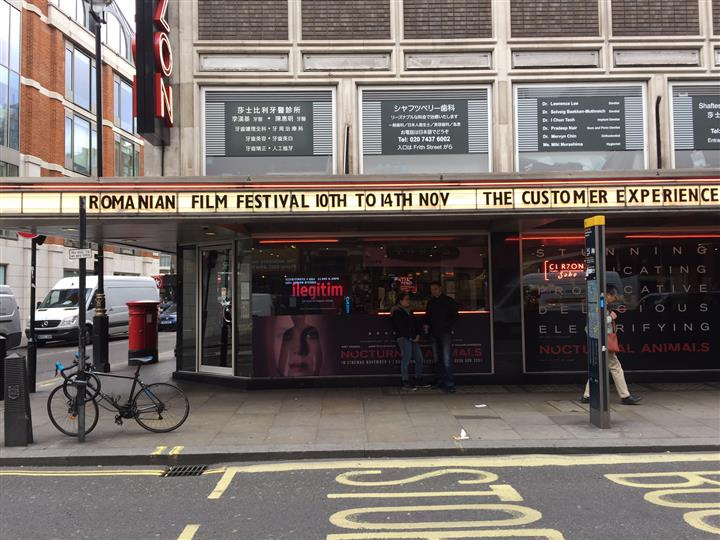 new product e6725 74ece Curzon Cinemas is London s leading arthouse cinema chain with six venues  across the capital. Located in the vibrant heart of Soho, Curzon Soho is a  landmark ...